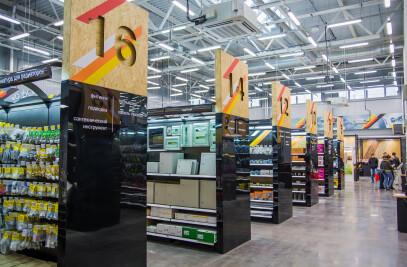 Russian DIY chain Petrovich