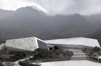 Dapeng Geology Museum and research center