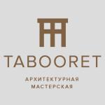 Tabooret Interiors Lab
