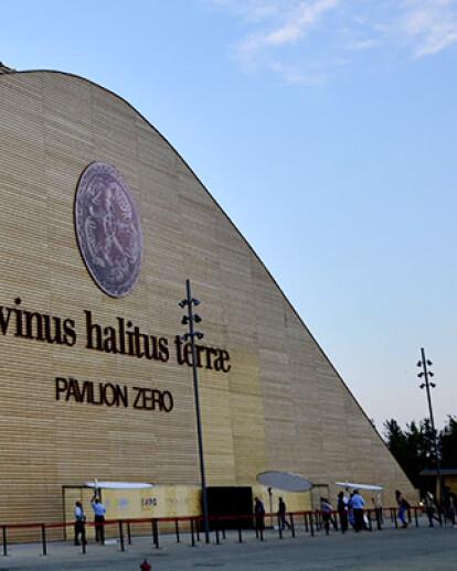 Pavilion Zero Expo 2015