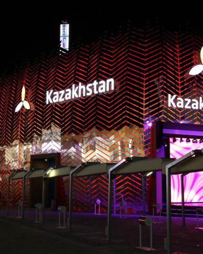 Kazakhstan Pavilion EXPO 2015