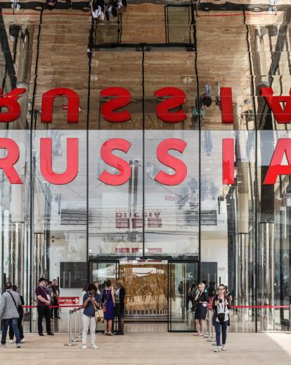 Russian Pavilion EXPO 2015