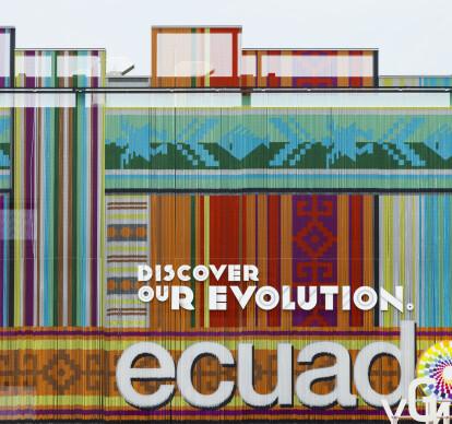 Ecuador's Pavilion Exposition Milano