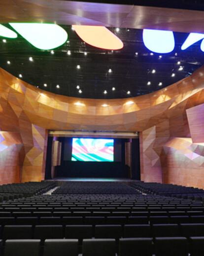 Baku Congress Centre