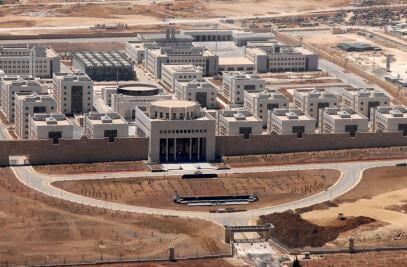 Jordan Armed Forces Headquarters Complex