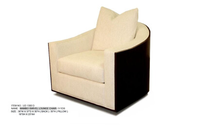 Mambo Swivel Lounge Chair