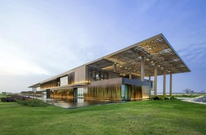 Dakar Congress Center (International Conference Center)