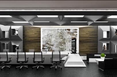 Gradia Meeting Room