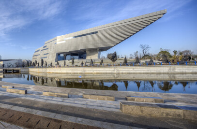 Qujing History Museum