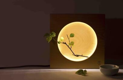 The Moon Lamp