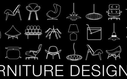 2015 VMODERN: Furniture Design Competition