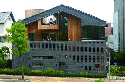 Kangaroo House