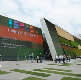Israel Pavilion EXPO 2015