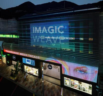 IMAGIC WEAVE - Transparent Media Facade