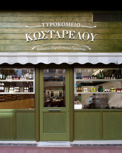 Kostarelos New Concept Store – Greek Delicatessen