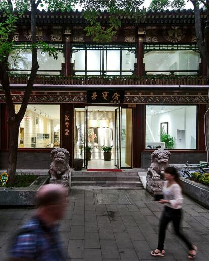 Folding Screen - Rongbaozhai Western Art Gallery