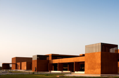 Taroudant University