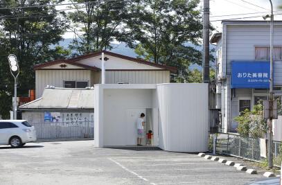 Isemachi Public Toilet