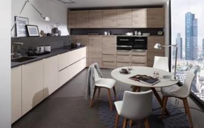 nolte Küchen