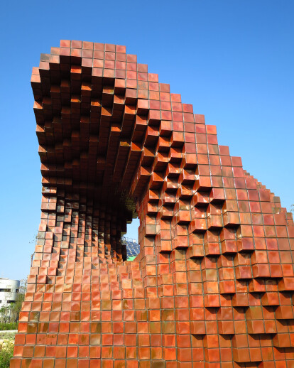 Industrial Technology Research Institute Central Taiwan Innovation Campus Public Art