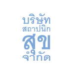 SOOK ARCHITECTS CO., LTD.