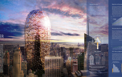winners of the 2016 Skyscraper Competition