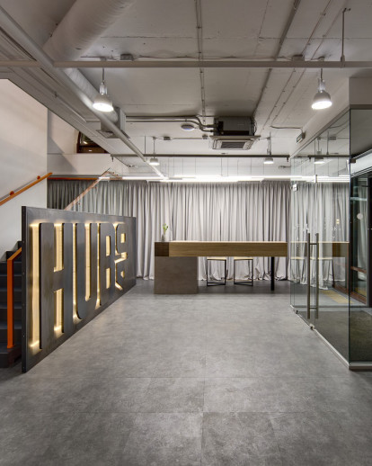 HUB 4.0 - new ultramodern form of office space