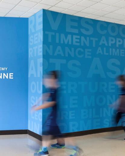 Sainte-Anne Academy, the school of tomorrow