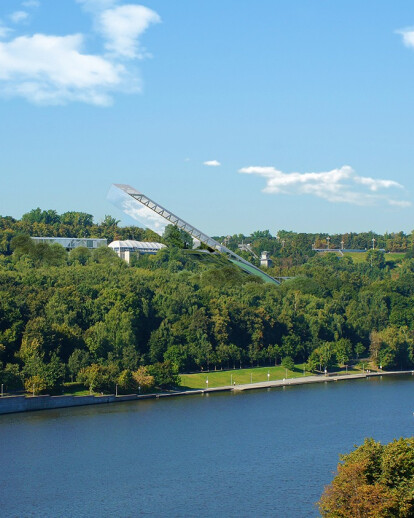 Renovation of the existing Ski Jump
