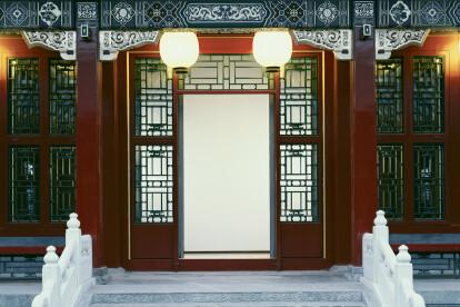 Jianfu Palace Museum