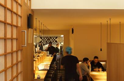 AIUEnO Restaurant