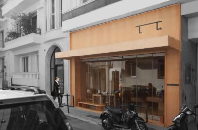 To Tsai Tea Room