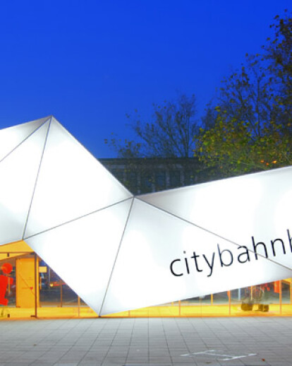 City Bahnhof Ulm
