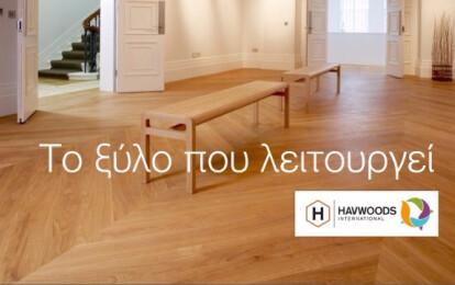 Laskarides Ho.re.ca & Building Materials Ltd