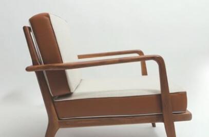 Rail Back Lounge Chair