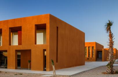 Laayoune Technology School