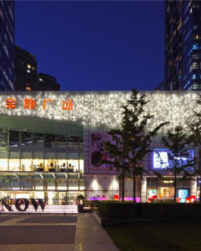 Beijing Gemdale Plaza