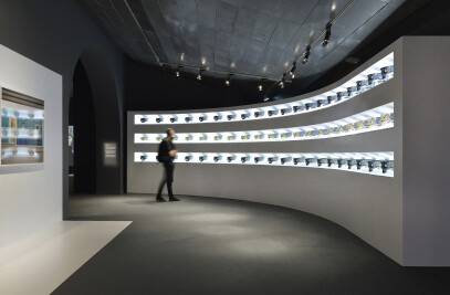 """Exhibition """"HUMAN+. The future of our species"""""""