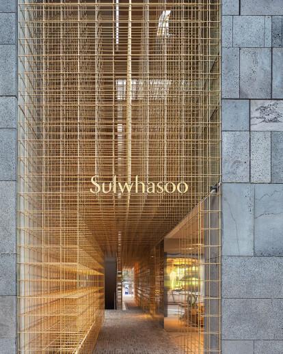 AMORE Sulwhasoo Flagship Store