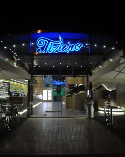 Caffetteria Tiziano