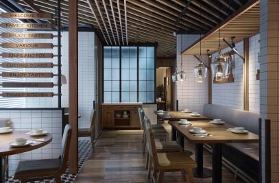 Restaurant Kitchen Opus