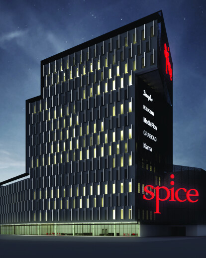 Spice Office Building