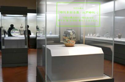 S-LEC™ Transparent Display Film