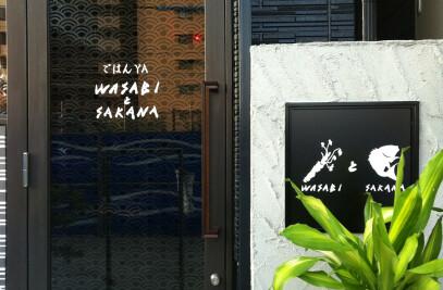 Sakana to Wasabi