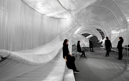 PONE Architecture