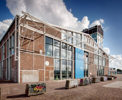 Smederij NDSM Amsterdam