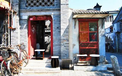 Yi Er San Wu Ling