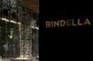 Bindella Restaurant