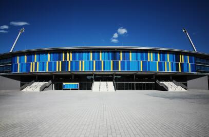 Eintracht-Stadion Braunschweig