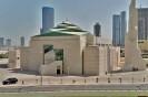 Al Aziz Mosque